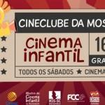 Cineclube retoma programação em 2019